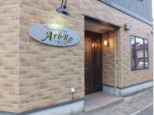 アーブレ(ArbRe)の雰囲気(こちらの看板が目印♪駐車場はサロン斜め向かい4番です)