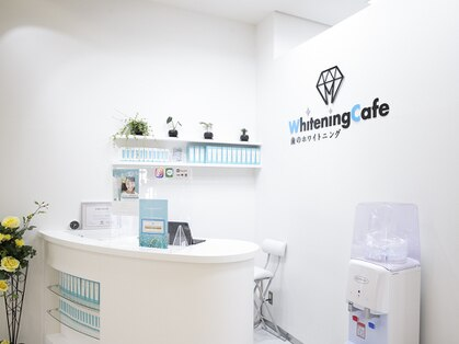 【歯のホワイトニング専門店】 ホワイトニングカフェ 大宮西口店
