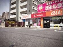 エムズネイル 新座店(M's Nail)の雰囲気(広々駐車スペース完備!)