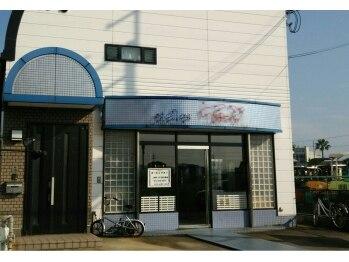 アトリエトーイ (Atelier To-y)(和歌山県和歌山市)