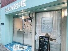 ブランシェ(BLANCHE)の雰囲気(1階の路面店だからとても分かりやすく、外観が可愛いと人気!!)