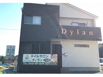 ネイルサロン ディラン(Nailsalon Dylan)(広島県尾道市)