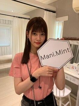 マニミント 表参道店(mani.mint)/生見愛瑠さんご来店