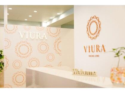ヴィウラ フェイシャルライン 茶屋町店(VIURA FACIAL LINE)の写真