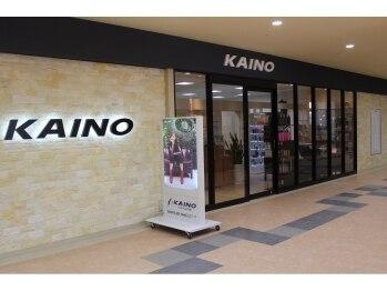 カイノ フレスポ しんかな店(KAINO)