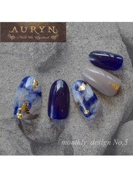 アウリン(AURYN)/8月限定monthly design No,5
