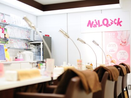 ネイルクイック 東急ハンズ梅田店の写真
