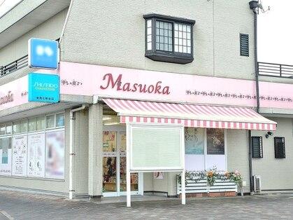 増岡化粧品店(行橋・筑豊/エステ)の写真