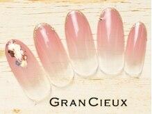 グランシュクアトロ 千葉店(GranCieux × QUATRO)/好印象◎上品ピンクグラデ