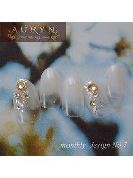 アウリン(AURYN)/8月限定monthly design No,7