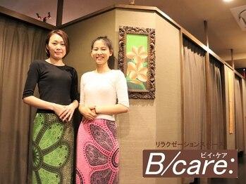 ビイケア(B/care:)(東京都大田区)
