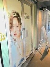 ジンジャー 奈良五位堂店/入り口です♪