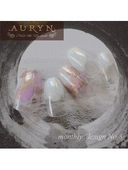 アウリン(AURYN)/8月限定monthly design No,8