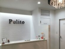 プリート(Pulito)の詳細を見る