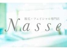ナッセ(Nasse)