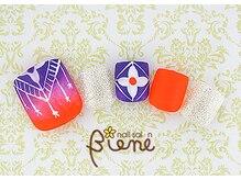ネイルサロン ビーネ(nail salon Biene)/オフ無料★7月リピート9980-9