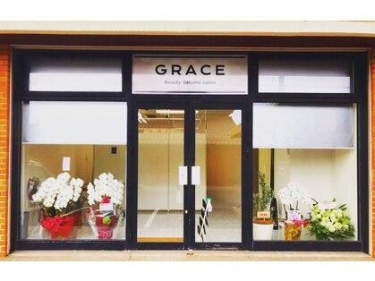 グレース(GRACE) image