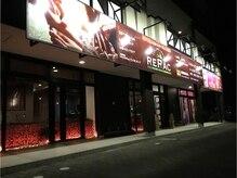 リラック 佐鳴湖店(RERAC)