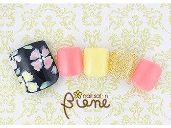 ネイルサロン ビーネ(nail salon Biene)/オフ無料★7月リピート9980-11