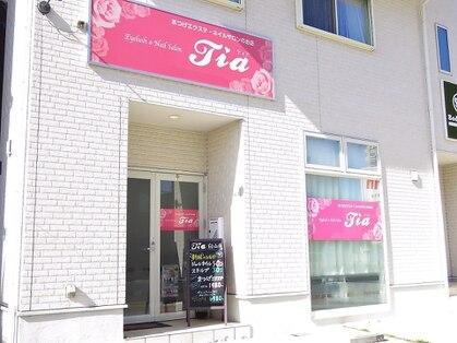 ティア 白山店(Tia)の写真