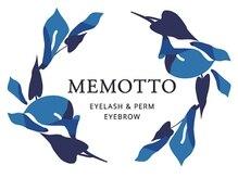 メモット 自由が丘(MEMOTTO)の店内画像