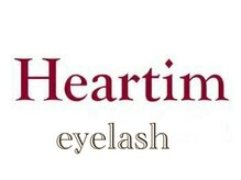 ハーティム アイラッシュ(Heartim eyelash)の詳細を見る