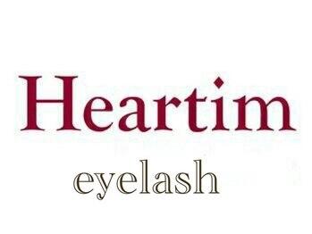 ハーティム アイラッシュ(Heartim eyelash)(群馬県高崎市)
