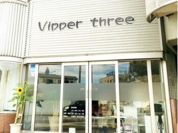 ヴィッパースリー(vipper three)