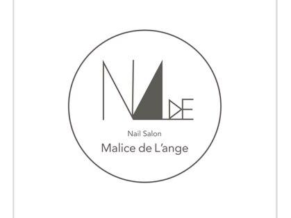マリスデランジュ(malice de l'ange)の写真