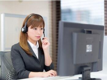 キレイモ 新宿本店(KIREIMO)/4 コールセンターから確認電話