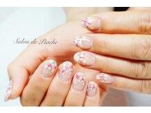ピアシェネイルサロン(Piache nail salon)
