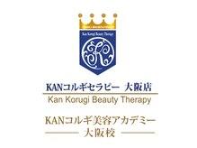 KANコルギセラピー 大阪店の雰囲気(話題のKANコルギセラピー大阪店♪大阪唯一の加盟店です。)