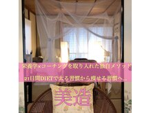 美造の雰囲気(和の雰囲気を活かした旅館インテリアを目指してます。)