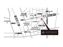 アンドグレース(AnD' GRACE)の雰囲気(詳細地図:名古屋駅ユニモール15番出口すぐ近くです.)