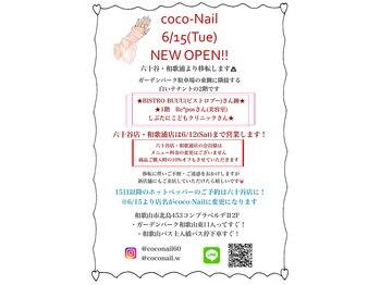 ココネイル 和歌浦店(coco Nail)