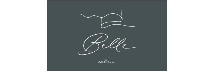 ベール(Belle)のサロンヘッダー
