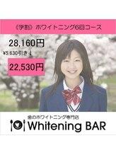 ホワイトニングバー 新潟店(WhiteningBAR)/学割コース20%off♪