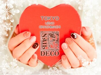 アールデコ(R DECO)(東京都文京区)