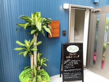 ニコリ(Nicori)(鳥取県鳥取市)