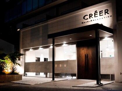 クレール 塚口店(CREER)の写真