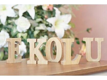 ネイルアンドアイサロン エコル 富雄店(Ekolu)の写真