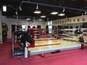 グラブス キックボクシングスタジオ(GRABS)(北海道札幌市東区)