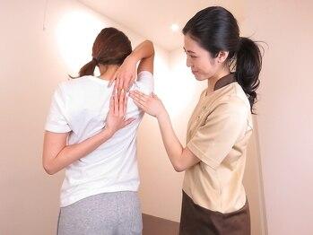 リラク レミィ町田店(Re.Ra.Ku)/再度お身体の状態を確認