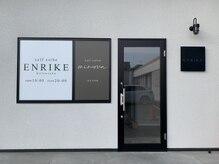 セルフエステ エンリケ 松阪店