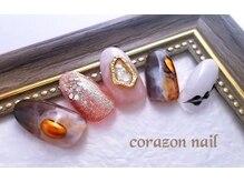 コラソンネイル(corazon nail)/HAND★120分・カフェラテ