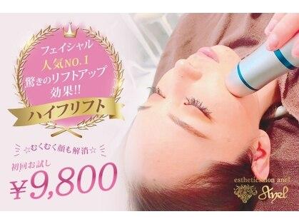 アネル うるま店(anel)の写真