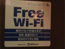 ワンリフレクション/Wi-Fi導入しました!