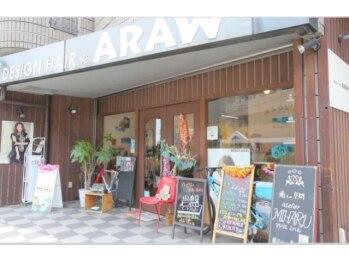 癒やしの空間 アトリエミハル(atelier MIHARU)(大阪府高槻市)