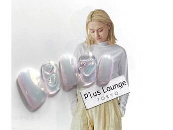 プルースラウンジ トウキョウ(Plus Lounge TOKYO)/トレンド定額ネイル☆8800円