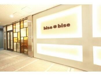 ビズビズ 天王寺店(bise bise)/bisebise天王寺店へようこそ♪